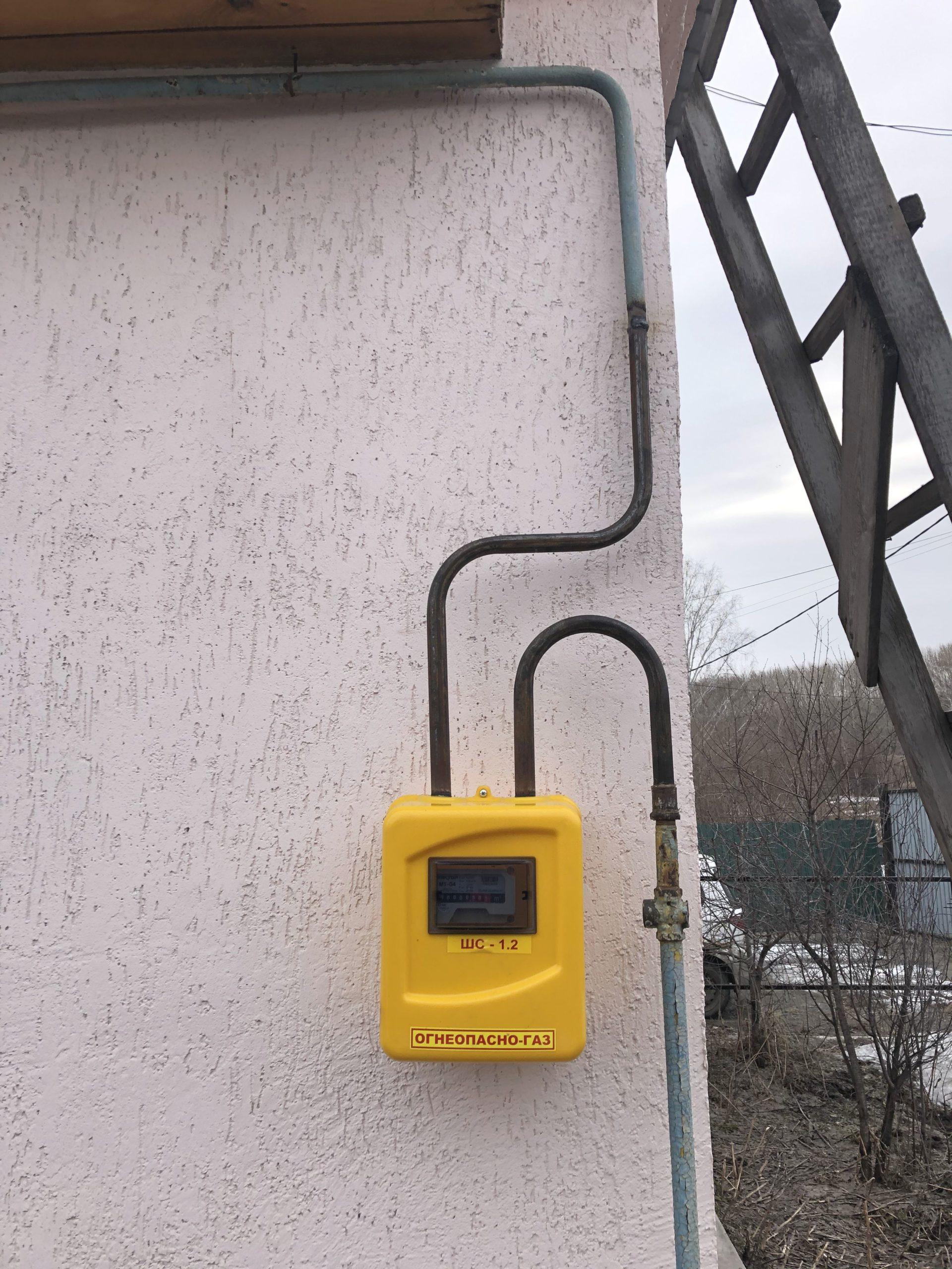 Установка и замена приборов учета газа (счетчиков)